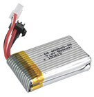 Spare Li-ion Battery to suit GT-4100 Quadcopter