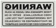 Inside Surveillance Warning Sticker