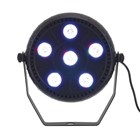 Rechargeable LED PAR Light